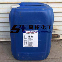 Sand Removing Agent